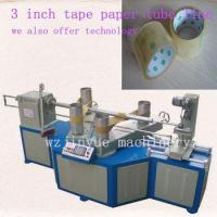 3 inches tape paper tube production line