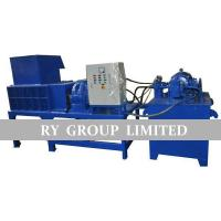 Quality Q43-600A Small Metal Shredder For Sale for sale