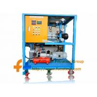 Quality Series FTVS Double-stage Transformer Evacuation System, Vacuum Pump Group for sale