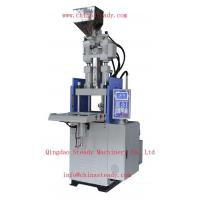 Quality Skateboard Plastic Injection Molding Machine for sale