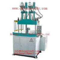 Quality double colour injection moulding machine Disc Type Double Color Injection Molding Machine for sale