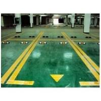 Quality special epoxy resin floor paint for sale