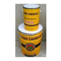 Quality Anti-Static Self Leveling Epoxy Resin Floor Paint for sale