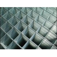 Quality MESH SERIES Dutch wire mesh for sale