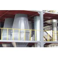 Quality Active Calcium Oxide Calcination Equipment for sale