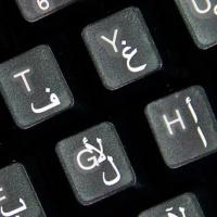 Buy cheap Arabic transparent keyboard stickers from wholesalers