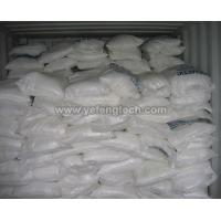 China Chemicals Cetostearyl Alcohol C18-16 on sale