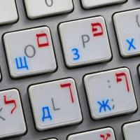 Buy cheap Apple Hebrew Russian transparent keyboard sticker from wholesalers