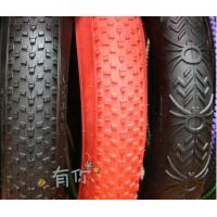 Quality Theebikemotor 26 x4.0 Fat Rim Tire for Electric Bike Bicycle MTB Beach Cruiser for sale