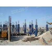 Quality Column Formwork GK63 Steel Frame Formwork 63 for sale