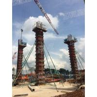 China Column Formwork Steel Column Formwork on sale