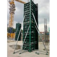 Quality Column Formwork GK120 Steel Frame Formwork 120 for sale