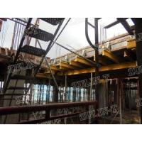 Buy cheap Slab Formwork Beam Forming Support from wholesalers
