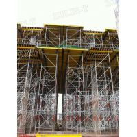 Buy cheap Slab Formwork Ring-Lock Table Formwork from wholesalers
