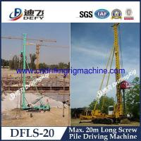 Quality 20m Depth DFLS-20 Pile Foundation Machinery Hydraulic Pile Driver for Sale for sale