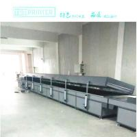 China TM-IR900 Infrared Ray Dryer for Paper IR Oven for Paper on sale