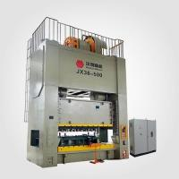 Buy cheap Mechanical Press JX36 Closed Type Double Points Press from wholesalers