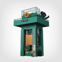 Buy cheap Mechanical Press JS31 Hot Forging Press from wholesalers