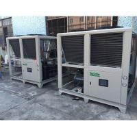 Buy cheap Air to water screw chiller, screw type air cooled chiller from wholesalers
