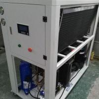 Buy cheap 22kw air cooled chiller for metal melting furnace(12C/7C)industrial used in Hongkong from wholesalers