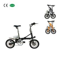 China Electric bicycle 14 inch CE en 15194 electric folding bicycle bike for sale on sale