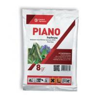 China Herbicides Piano on sale