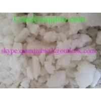 Quality EG- 018 CAS983123-31-2 2016 New Produced eg- 018 Manufacturer Price EG- 018 high purity huge stock for sale