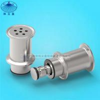 China Tank cleaning nozzle Retractable rotary tank cleaning machine on sale