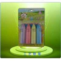 Quality Process chalk 4-color (small cone) for sale