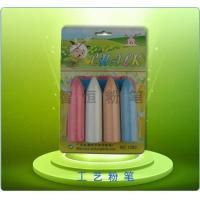 Quality Process chalk 4-color (small cone)_1 for sale