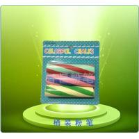 Quality Process chalk Toy chalk for sale