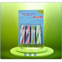Quality Process chalk [Coarse chalk] printing chalk for sale