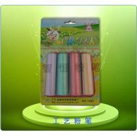 Quality Process chalk 4 mounted 4-color chalk for sale