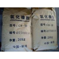 Buy cheap Chlorinated rubber (CR) from wholesalers