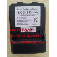 Quality Mcmurdo 84-211 850mAh NICD battery pack for Mcmurdo R2 2 way radiotelephone for sale