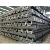 China Steel sheet pile on sale