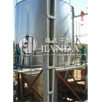 Dyes, Pigments Chemical High-Speed Centrifugal Spray Dryer