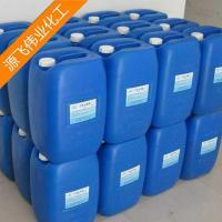 China Hydrogen peroxide on sale