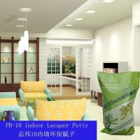 China PB-10 Indoor Lacquer Putty for sale