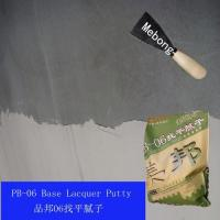 China PB-06 Base Lacquer Putty for sale
