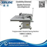 More LC-600 Programmable Industrial Sewing Machine 6040