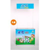 Quality Promotional Booth Table Top Banner Display Kiosk For Demo, Fairs,Trade Show - Aluminum Frame for sale