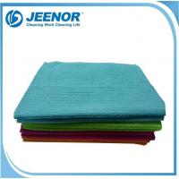 Quality Bathroom Micro fiber Towel for adult and baby for sale