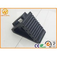 China Black Recycled Rubber Wheel Chock Car Parking Stopper Waterproof 1.9 kg Weight on sale