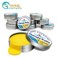 Quality Therapy Putty ( 40g X-Soft ) for sale