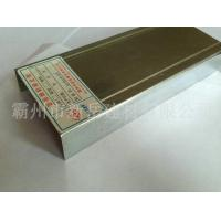 The partition wall ceiling keel -u100-40