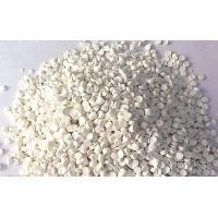 Buy cheap PVC plug material Products PVC water pipebend from wholesalers