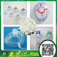 Buy cheap MEDICAL MATERIALS from wholesalers