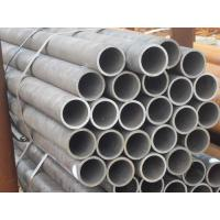 27simn seamless steel pipe