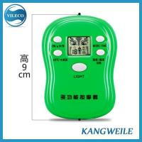 Quality Mini multi-function massager for sale